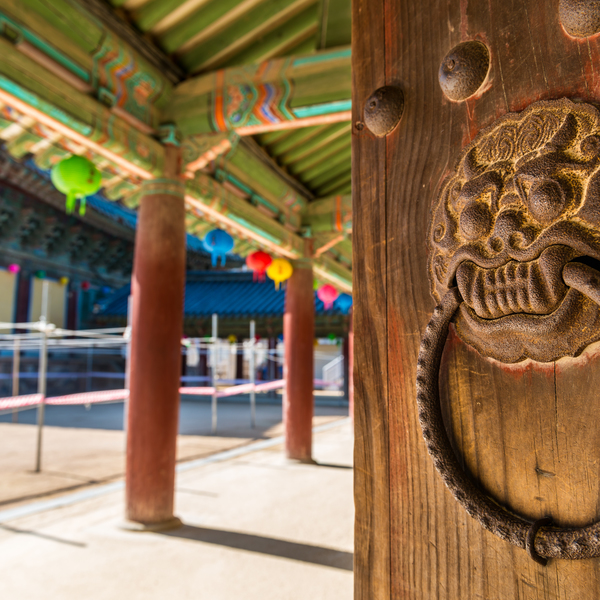 Ornement de porte du temple Bulguksa