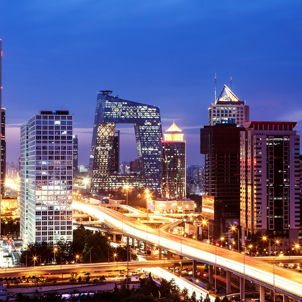 Das Bild zeigt Beijing.